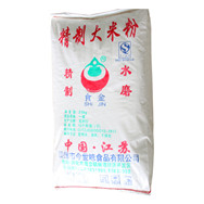 25kg今世味水磨大米粉如何发布产品信息?