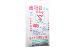 端午节-粒粒白糯米批发