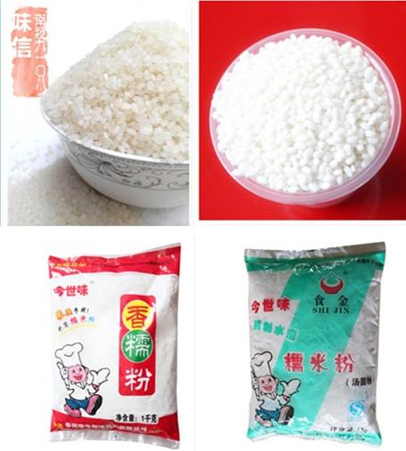 好糯米产业链今世味如何做?