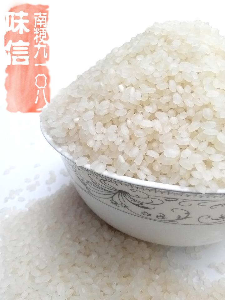 江苏粳稻价格上涨,今世味鲜芽大米价格稳中有升!