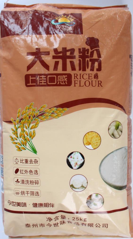 湿打粳米粉工艺