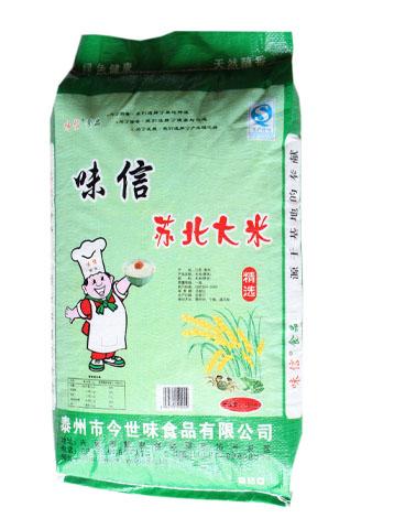 味信大米 10kg/袋 纯淮稻5号粳米