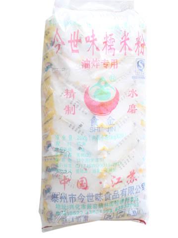 批发江苏优质油炸散装25kg糯米粉 做早点麻团糯米糍糕点
