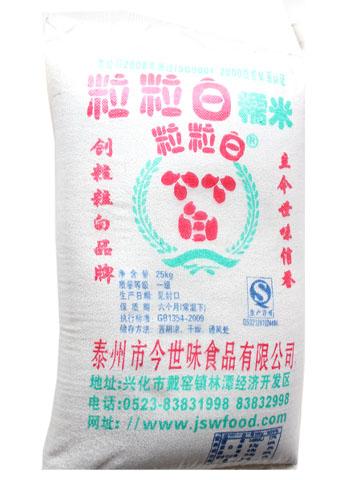 25kg粒粒白糯米厂家直销 今世味专业专注糯米20年