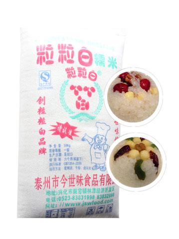 粒粒白优质糯米品牌 50kg 八宝饭粽子锅巴用江米