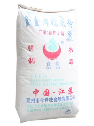 食金牌水磨糯米粉25kg 专供食品加工企业