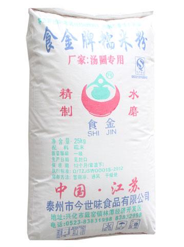 食金牌汤圆江米粉 25kg 99%纯度江米粉,高档食品原料