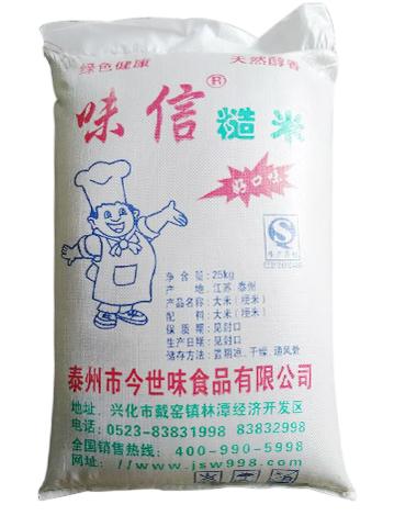 采购供应糙米专业厂家生产 糙米价格行情 今世味米厂