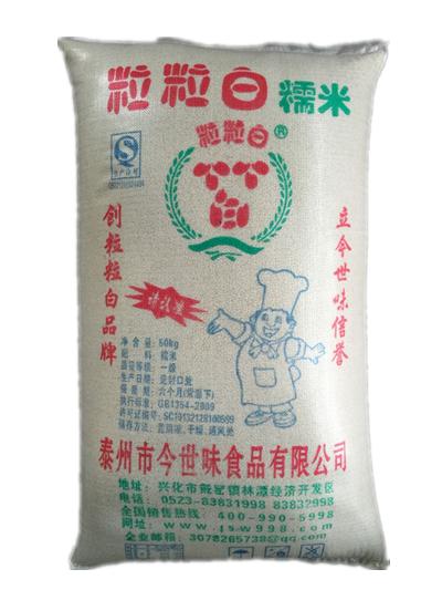 粒粒白糯米 50kg  优质糯米20年专业专注