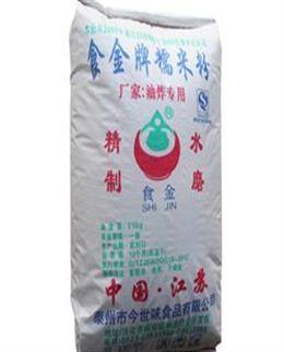 大米粉批发  有水磨 有干磨 有湿打大米粉 细度可选